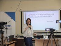 Ива Бонева - Сдружение за споделено учене ЕЛА