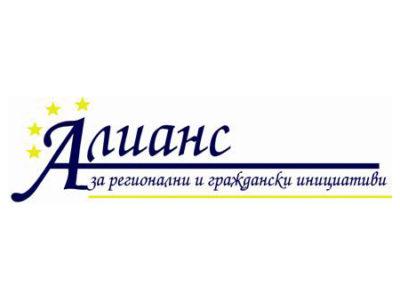 АРГИ_лого