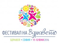 Festival-na-zdraveto-2016