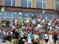 Silistra_EG-PYavorov