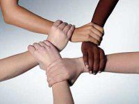 Международен ден на толерантността