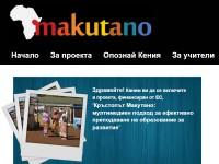 website-makutano_cover